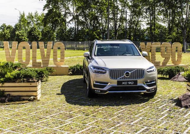 Где производят машины Volvo